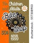 color vintage bike shop banner | Shutterstock .eps vector #557308903
