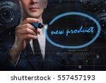business  technology  internet... | Shutterstock . vector #557457193