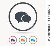 chat icon. speech bubble symbol.... | Shutterstock .eps vector #557480743