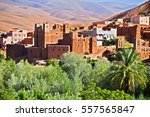 old berber architecture near... | Shutterstock . vector #557565847