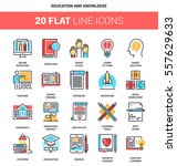vector set of education and... | Shutterstock .eps vector #557629633