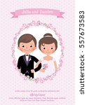 invitation wedding card the... | Shutterstock .eps vector #557673583