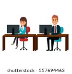 bussiness people working icon | Shutterstock .eps vector #557694463