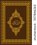 Holy Quran. Islamic Arabic Boo...