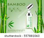 skin facial serum toner cream... | Shutterstock .eps vector #557881063