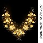 Symmetrical Pattern Of Shiny ...
