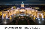 Kazan Cathedral In Saint...
