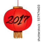 2017 Chinese New Year Vector...