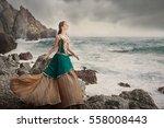 outdoors portrait of a pensive... | Shutterstock . vector #558008443