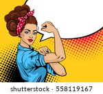 we can do it poster. pop art... | Shutterstock .eps vector #558119167