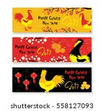 horizontal banners set with... | Shutterstock .eps vector #558127093