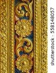 vintage old golden floral... | Shutterstock . vector #558148057