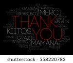 thank you word cloud background ... | Shutterstock .eps vector #558220783