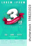 3 years anniversary invitation... | Shutterstock .eps vector #558221023