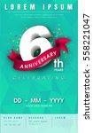 6 years anniversary invitation... | Shutterstock .eps vector #558221047