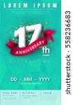 17 years anniversary invitation ... | Shutterstock .eps vector #558236683