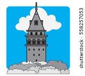 galata tower vector. | Shutterstock .eps vector #558257053