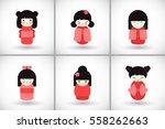 kokeshi dolls set. flat design...