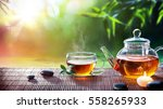 teatime   relax with hot tea in ... | Shutterstock . vector #558265933