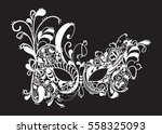 carnival mask with ornament | Shutterstock .eps vector #558325093