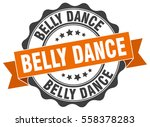 belly dance. stamp. sticker.... | Shutterstock .eps vector #558378283
