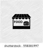 fast food    black vector icon | Shutterstock .eps vector #558381997