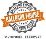ballpark figure. stamp. sticker.... | Shutterstock .eps vector #558389197