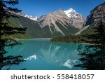 panoramic view of kinney lake... | Shutterstock . vector #558418057