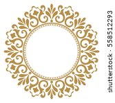 decorative line art frames for... | Shutterstock .eps vector #558512293