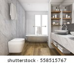 3d rendering beautiful wood and ... | Shutterstock . vector #558515767