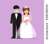 young happy newlyweds bride and ... | Shutterstock .eps vector #558538543