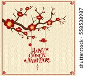 chinese new year background... | Shutterstock .eps vector #558538987