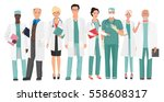 hospital medical staff team... | Shutterstock .eps vector #558608317