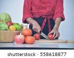 pretty charming asian chief... | Shutterstock . vector #558618877