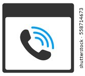phone call calendar page vector ... | Shutterstock .eps vector #558714673