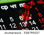 pin on the date number 13 on ... | Shutterstock . vector #558790537