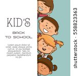 cute little kids characters | Shutterstock .eps vector #558823363