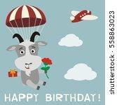 happy birthday  funny goat fly... | Shutterstock .eps vector #558863023