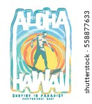 surf.  vintage hawaii surf... | Shutterstock .eps vector #558877633