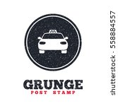 grunge post stamp. circle... | Shutterstock .eps vector #558884557
