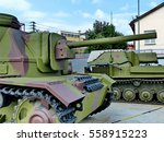 "Small photo of Upper Pyshma, Russia - July 02, 2016: 76-mm self-propelled gun SU-76i arr. 1943 - exhibit of the Museum of military equipment ""Battle Glory of the Urals""."