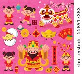 vintage chinese new year poster ... | Shutterstock .eps vector #558917383