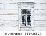 Old Decorated Window In Rural ...