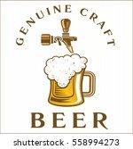 vector illustration of beer tap ...   Shutterstock .eps vector #558994273