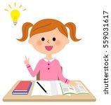 the girl who studies inspiration | Shutterstock .eps vector #559031617