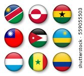 set of world flags round badges ... | Shutterstock .eps vector #559055503