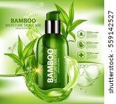 Bamboo Natural Moisture Skin...