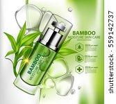 bamboo natural moisture skin... | Shutterstock .eps vector #559142737