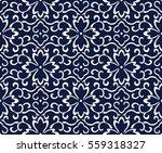 seamless blue japanese... | Shutterstock .eps vector #559318327