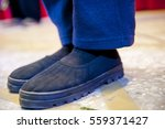 kung fu shoes  shallow depth of ... | Shutterstock . vector #559371427